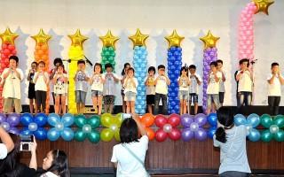 树林儿童艺文一夏成果展 获热烈回响
