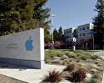 要回答苹果公司古怪刁钻的面试问题,诀窍在看穿提问者的出发点和用意。(AFP)