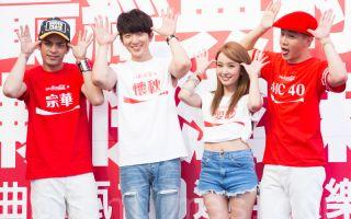 樂團大嘴巴5月7日在台北出席代言活動。(陳柏州/大紀元)