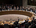 8月26日联合国安理会15个成员国同声严厉谴责朝鲜发射潜射弹道导弹声明。 (Andrew Renneisen/Getty Images)