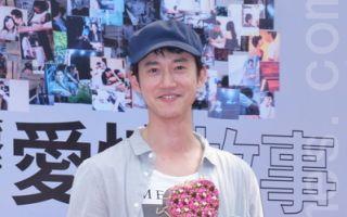 图为吴慷仁在台北出席记者会资料照。(黄宗茂/大纪元)