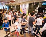 """新唐人第七届""""全世界中国古典舞大赛""""亚太区初赛8月1日从香港移师台北,将近400位的观众席挤爆台北青少年发展处的台北演艺厅。(陈柏州/大纪元)"""