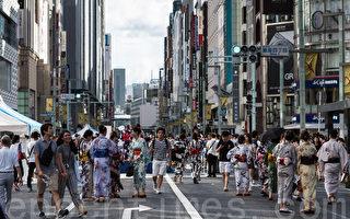 组图:东京盛夏风物诗 穿浴衣漫步银座