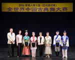 """新唐人第七届""""全世界中国古典舞大赛""""8月1日在台北举行,新唐人亚太台董事长张瑞兰(右4)、评审与入围选手于比赛后合影。(陈柏州/大纪元)"""