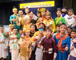 """新唐人第七届""""全世界中国古典舞大赛""""亚太区初赛8月1日在台北举行,图为青年男子组、少年男子组参赛选手合影。(陈柏州/大纪元)"""