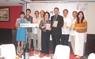 台湾饮食家焦桐出新书 细说60余种蔬果美味