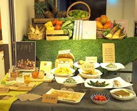 台饮食家焦桐出新书 细说60余种蔬果美味