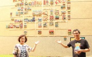 校長朱麗乖(左))說,蔡秉勳老師讓師生陶藝作品成為校園裝置藝術的亮點。(李擷瓔/大紀元)