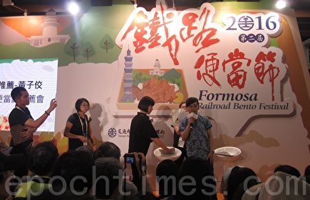 台灣美食展盛大開展 首日湧進32236人