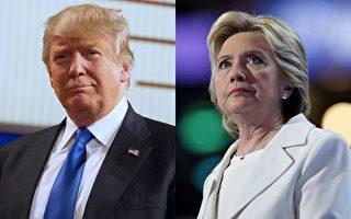 备战大选辩论会 川普与希拉里做法大不同