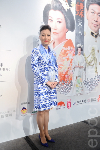 汪明荃 蝴蝶夫人