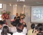 台湾3D导演曲全立新书《这世界需要傻瓜》发表会日前举行,图为曲全立(穿黑色衣服者)与出席来宾合影留念。(钟元/大纪元)