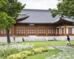 韩国首尔汝矣岛夏日风景。图为韩国传统房屋厢房。(全景林/大纪元)