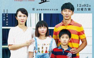 李李仁与范文芳再演夫妻 入戏太深难抽离