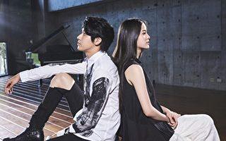 李玉玺回归歌手 新单曲邀欧阳娜娜合拍