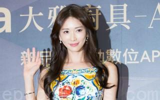 艺人林志玲8月12日在台北出席厨具活动。(陈柏州/大纪元)