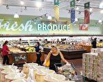 圖:大華超級市場(99 Ranch Market)位於凱蒂市(Katy)的分店8月13日正式開張,成為其在德州的第五家分店,全美第四十家分店。(易永琦/大紀元)