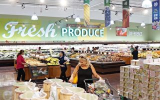 大華超級市場德州第五家分店在凱蒂正式開張