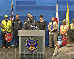 8月12日,舊金山警局、加州高速公路巡警和城市交通局共同舉行新聞發布會,表示將在返學的第一週加強交通管理。(李文淨/大紀元)