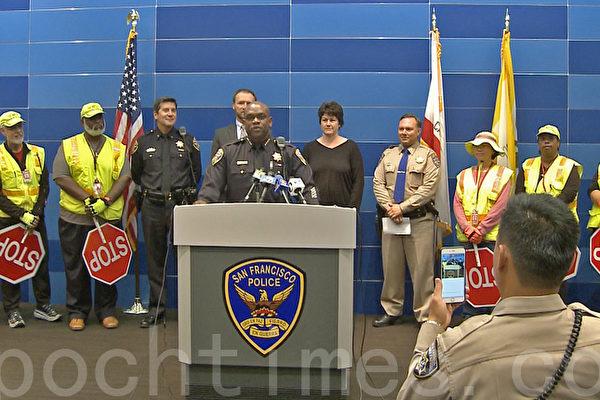 8月12日,旧金山警局、加州高速公路巡警和城市交通局共同举行新闻发布会,表示将在返学的第一周加强交通管理。(李文净/大纪元)