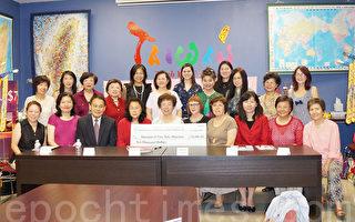美南工商妇女会捐赠休城美术博物馆一万元支票
