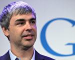 拉里‧佩奇的梦成为谷歌搜索引擎的算法基础。(Justin Sullivan/Getty Images)