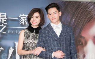 藝人郁晴(左)、鼎驊(右)8月17日在台北出席微電影開播記者會。(陳柏州/大紀元)