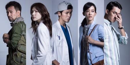 《麻醉風暴2》主要演員扮相出爐,黃健瑋(左起)、許瑋甯、李國毅、孟耿如、吳慷仁。(公視提供)
