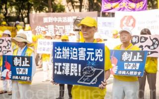 司法解释生变 检察院撤诉 法轮功学员获释