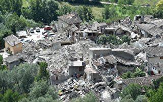 意国最美古城遭强震夷平 空拍画面怵目惊心
