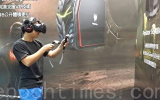 高雄電腦生活智慧展民眾操作VR。(陳平和/大紀元)