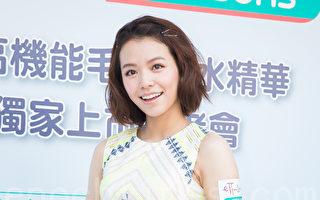 艺人宋芸桦8月26日在台北出席代言活动。(陈柏州/大纪元)