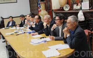 8月27日,在舊金山中華總會館月會上,激辯撤旗案。(大紀元)