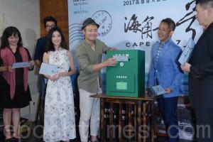 海角七号中文音乐剧记者会于2016年8月29日在台北举行。(黄宗茂/大纪元)