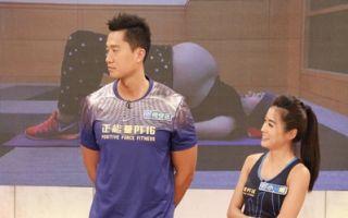 台湾演艺圈模范运动夫妻档何守正、小娴受邀节目分享运动经验。(中天提供)