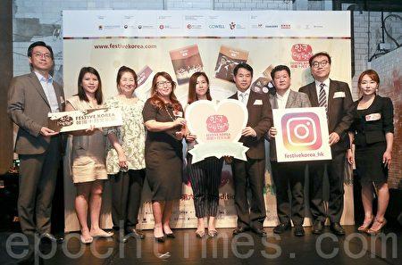 南韩驻港使馆宣布十月文化节活动,由韩国红星金所炫则担任文化大使,推广韩国文化。(余钢/大纪元)
