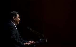 谢天奇:北戴河激烈交锋 习回击上海帮反扑
