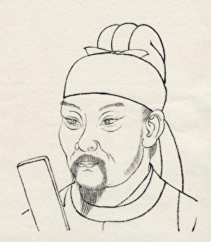 诗人杜甫像。(大纪元制图)