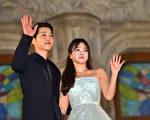 宋仲基(左)和宋慧乔。(JUNG YEON-JE/AFP/Getty Images)