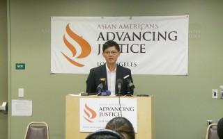 遭间谍指控 华裔科学家:执法人员歧视