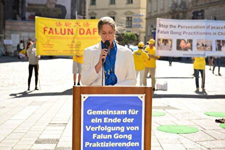 醫生反對活摘器官(DAFOH)國際組織的奧地利代表 KATJA KAUFMANN 女士。(明慧網)