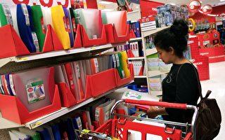 返校购物季 美国这些州可享受免税