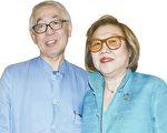 蔡和平(左)与太太(右)近年来落力打入饮食行业。(王文君/大纪元)
