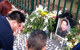 巴黎郊區市府首次為遇害華人立牌匾