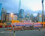 """香港部分法轮功学员在""""国际器官移植大会""""会场外拉起真相横幅,希望将中共活摘器官的真相告诉与会的专家及医生。(蔡雯文/大纪元)"""
