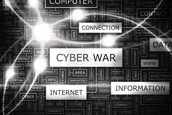 中国公民在港被逮 涉网络欺诈奥地利企业