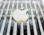 韓國媒體報導,iPhone 8防水等級可望提升到IP68等級,代表iPhone 8可在水面下1.5公尺防水約30分鐘。(DON EMMERT/AFP/Getty Images)