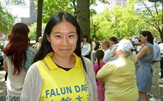 在意大利求学的唐云燕参加2016年5月在纽约举办的法轮大法日庆祝活动。(明慧网)