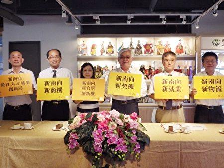 云林县长李进勇带领产官学团队,3日将前往马来西亚吉隆坡进行产官学交流。(廖素真/大纪元)