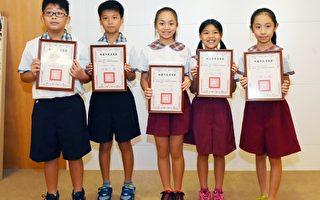 同德國小3位老師帶領5位學生團隊參賽,獲得白金獎。(桃園市政府提供)